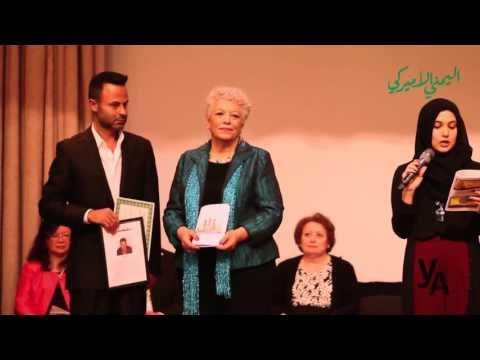 2016 International Professional Awards presented at the International Institute of Metro Detroit