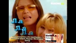 RUSONG TV(Клипы)Алена Апина и Мурат Насыров-Лунные ночи