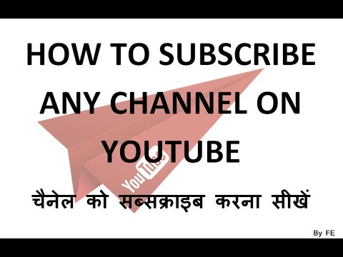 How to subscribe any Channel on Youtube