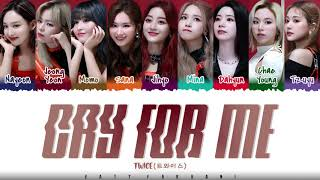 Download [MAMA Ver.] TWICE – 'CRY FOR ME' Lyrics [Color Coded_Han_Rom_Eng]