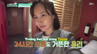 [VIETSUB] PREVIEW 1 - GIRLS FOR REST