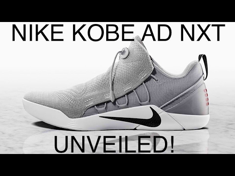 the best attitude c87d0 2200d NIKE UNVEILS KOBE AD NXT   Official Images