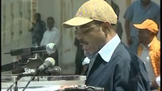 Repeat youtube video day by mizan tesfay birhanemeskel bireta rahel haile zemen alemseged
