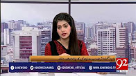 Bakhabar Subh - 12 July 2017 - 92NewsHDPlus