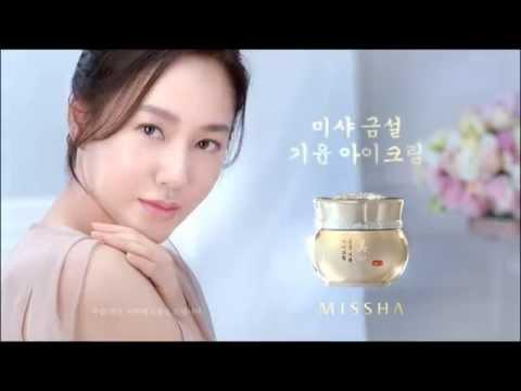 MISSHA Geum Sul Vitalizing Eye Cream from YouTube · High Definition · Duration:  16 seconds  · 2.000+ views · uploaded on 30-3-2015 · uploaded by ArirangKoreaTV