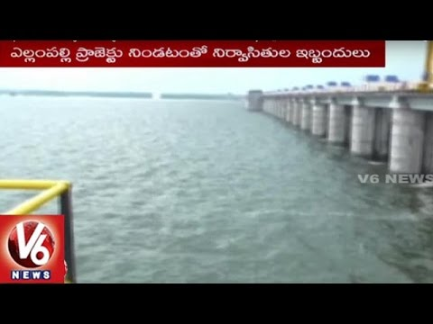 Yellampalli Inland Villagers Facing Problems With Back Water From Project || V6 News