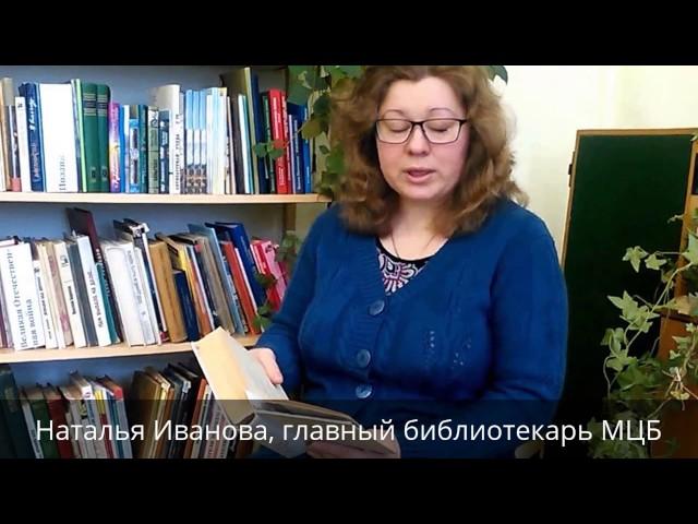 Изображение предпросмотра прочтения – НатальяИванова читает произведение «Выткался на озере алый цвет зари» С.А.Есенина