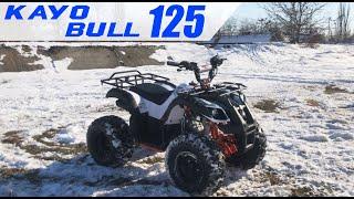 Квадроцикл KAYO BULL-125 | Квадроцикл | Kayo 2021 | Видео-презентация | Rockot-Motors