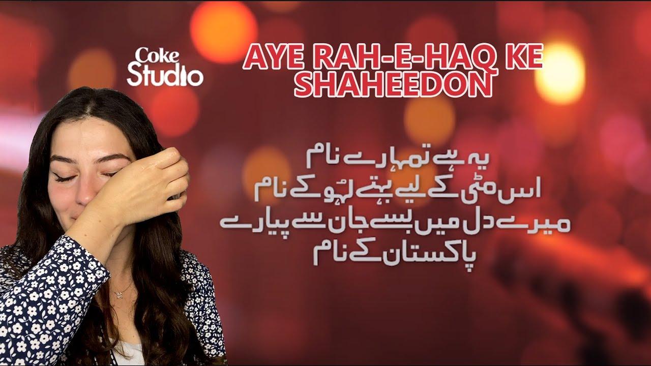 Download Aye Rah-E-Haq Ke Shaheedon   REACTION   Coke Studio