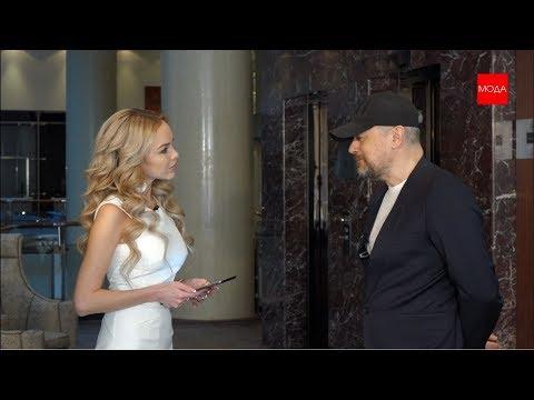 ИЛЬЯ ШИЯН Развернутое интервью для телеканала МОДА 01.04.2019г.