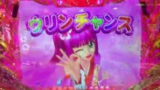 CRスーパー海物語in沖縄3 激アツ ウリンチャンス ハイビスカス一発告知 thumbnail
