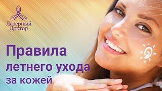 видео Как ухаживать за жирными волосами – трихолог рекомендует эти средства