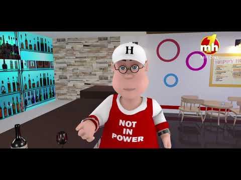 Happy Sheru Power of Attorney  | Happy Sheru | Funny Cartoon Animation | MH ONE Music