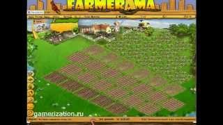 Видео обзор фармерама онлайн