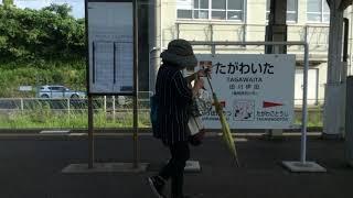 【JR九州 日田彦山線】田川後藤寺→南小倉 2020.7.8