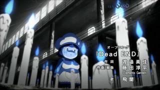 Repeat youtube video Mirai Nikki OP 2 『Dead END』HD【VOSTFR】