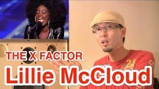 THE X FACTORのLillie McCloudがヤバい!胸熱過ぎるこの歌声を聴いてくれ!!