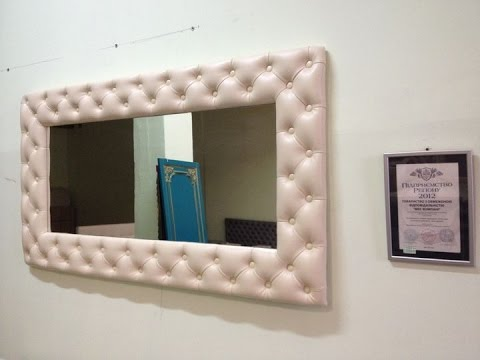 Зеркало в коже своими руками