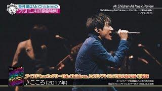 全曲レビューはこちらから!! https://www.youtube.com/playlist?list=PL...
