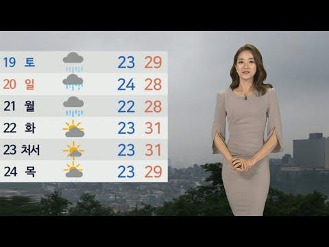 [날씨] 중부 비 오락가락…전남ㆍ경남 무더위 / 연합뉴스TV (YonhapnewsTV)