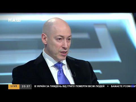 Гордон: Донбасс на