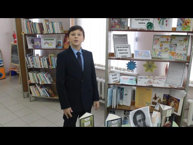 Изображение предпросмотра прочтения – ДаниилМиронычев читает произведение «Зимнее утро» А.С.Пушкина
