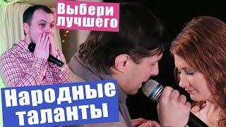 Выпуск 24.  Песни 'Я люблю тебя до слез' и 'Корабли'