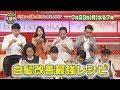 『名医のTHE太鼓判!』7/23(月) 栄養不足で筋肉減少!? さらに白髪ができる原因とは!?【TBS】