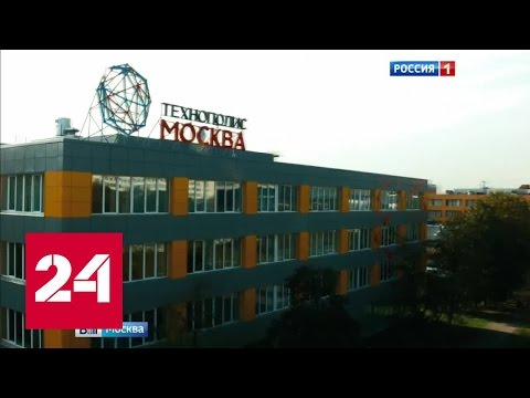 Число московских технопарков вырастет в разы