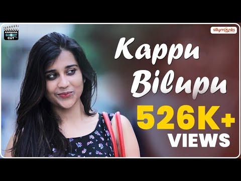 Kappu Bilupu - New Kannada Short Film 2016 || by Bala G Pasala