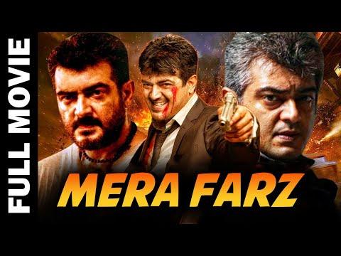 Mera Farz Hindi Movie │Full Movie│Ajith Kumar, Asin