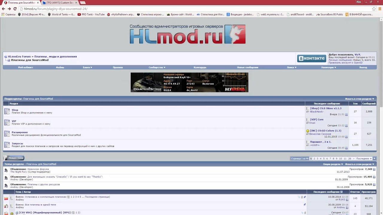 установить шаблон wordpress на хостинг