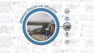 ЗАО 'Империком'   геодезическое и измерительное оборудование(Основным видом деятельности компании ЗАО
