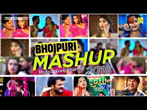 Bhojpuri Mashup 2018 | Zero Hour Mashup 2018 | Music Vivek Sharma