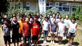 Download lagu ~インターハイCM島原市立第五小学校6年3組編~