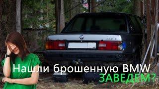 Заводим старую BMW E30, Самый короткий обзор BMW X5