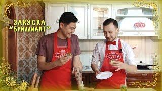Правила моей кухни 07 Marlen Mani
