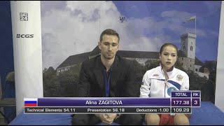 5-й этап ЮГП, Любляна 2016 ПП:: Алина Загитова , Алиса Лозко