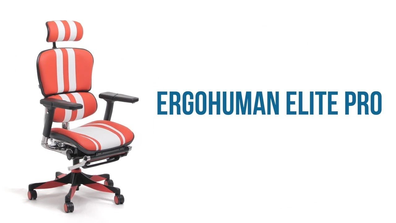 ERGOHUMAN ELITE PRO - Funktionsvideo