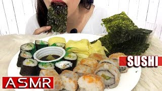 ASMR Eating: Sushi | *No Talking Mukbang