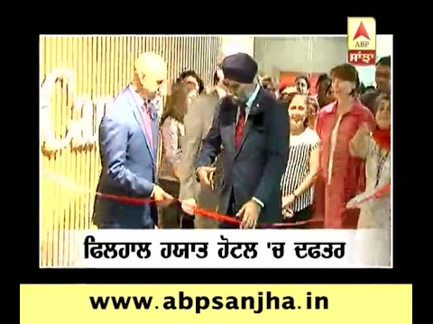 Canadian defence minister Harjit Singh Sajjan reaches Chandigarh