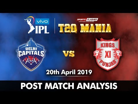 Delhi Capitals vs Kings XI Punjab Post Match Analysis| SportsFlashes