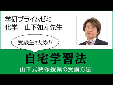 ゼミ 学研 プライム