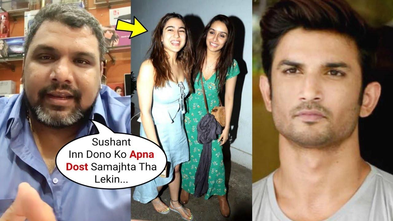 BIG UPDATE On Sushant Singh Rajput Case New Twist Sara Ali Khan Shraddha Kapoor By Nilotpal Mrinal!!