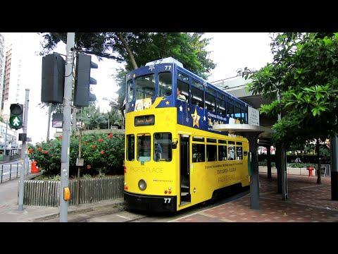 Hong Kong Tramways - Shek Tong Tsui Terminus