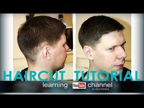 haircut men tutorial (короткая мужская стрижка Полубокс)