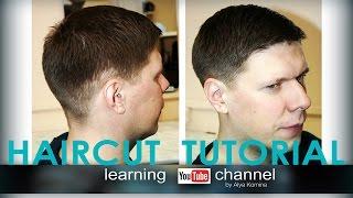 haircut men tutorial (короткая мужская стрижка