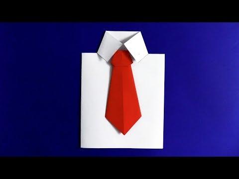 Поделки из бумаги - Открытка своими руками. Подарок на 23 февраля