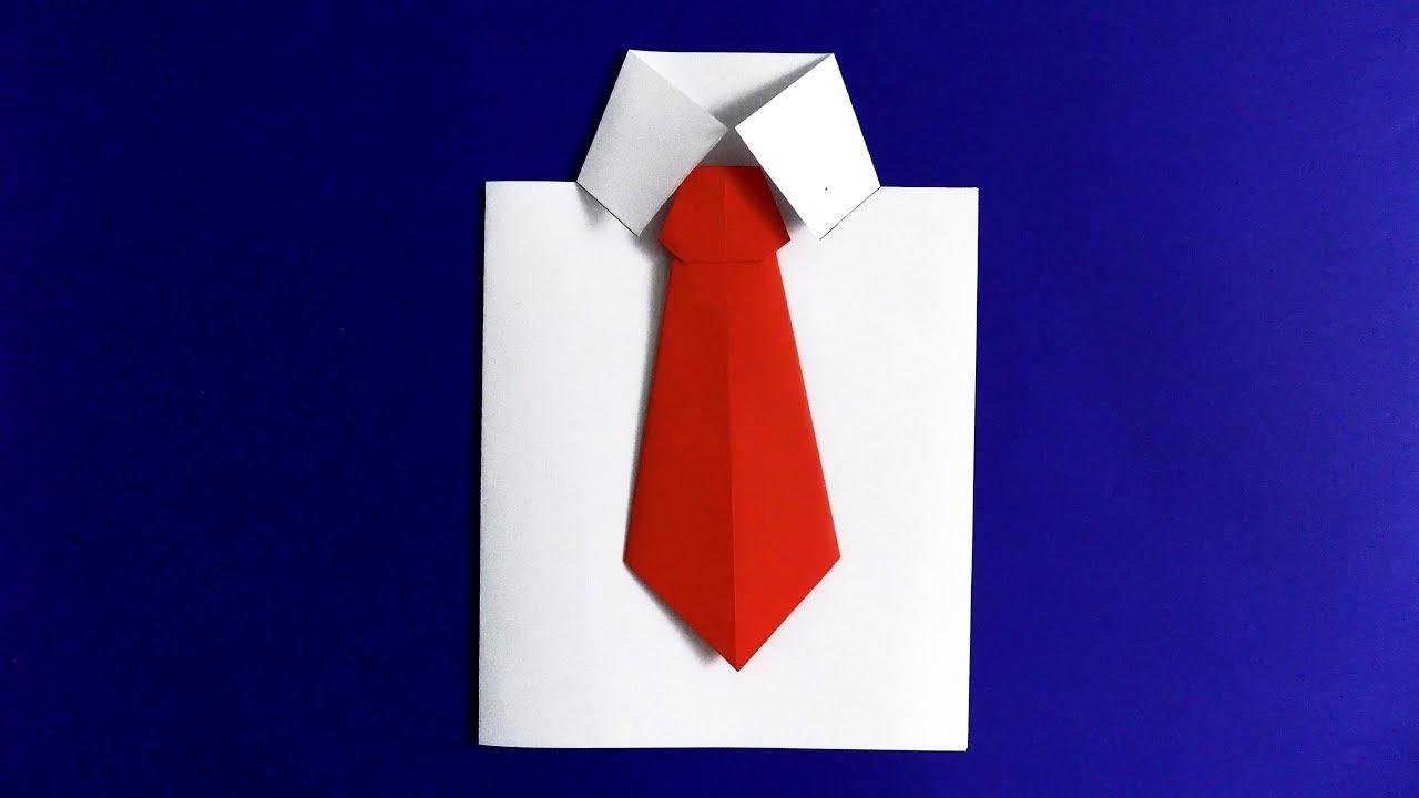 самом деле открытки оригами с днем рождения дедушке середине второго