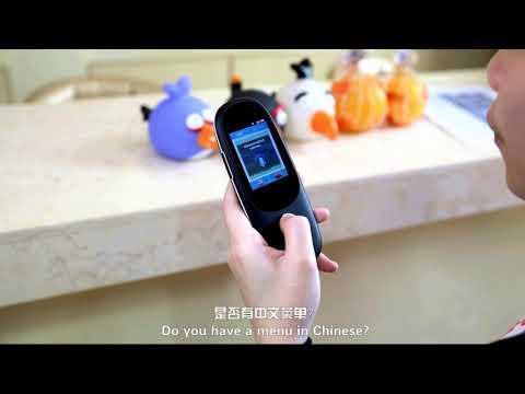 Smart Language Translator Device WI-FI Pocket Handy Smart